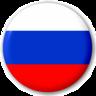 Русский язык для XenForo